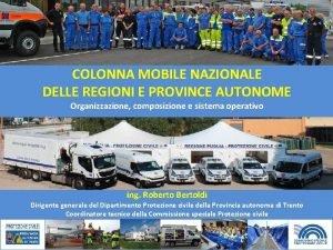 COLONNA MOBILE NAZIONALE DELLE REGIONI E PROVINCE AUTONOME