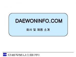 DAEWONINFO COM www daewoninfo com 1988 06 1988