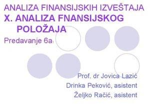 ANALIZA FINANSIJSKIH IZVETAJA X ANALIZA FNANSIJSKOG POLOAJA Predavanje