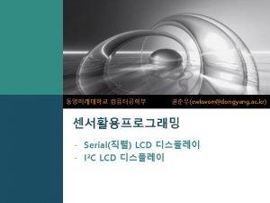 LOGO Serial LCD UART Serial LCD IC ICIsquaredC
