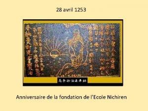 28 avril 1253 Anniversaire de la fondation de