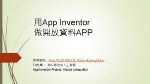 App Inventor APP http 120 108 221 55profchwudctec