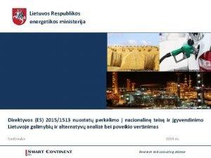 Lietuvos Respublikos energetikos ministerija dan Free Digital Photos