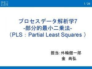 l Multiple Linear Regression Principal Component Regression l