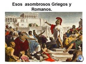 Esos asombrosos Griegos y Romanos Los primeros griegos