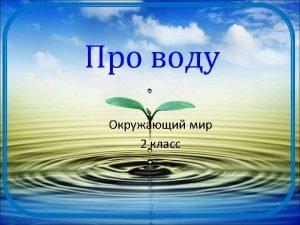 http pictureworld narod ruprpage34 htm http vesnyanka ucoz