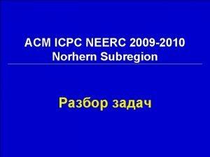 ACM ICPC NEERC 2009 2010 Norhern Subregion A