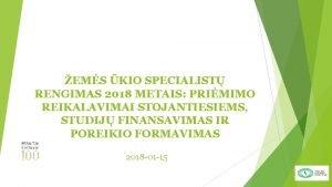 EMS KIO SPECIALIST RENGIMAS 2018 METAIS PRIMIMO REIKALAVIMAI