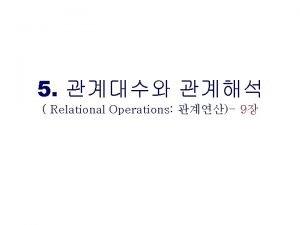 u operation data language l l u operation