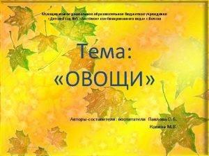 http logopsi ucoz comph5433710901 jpg http nirpo ruuploadsposts2012