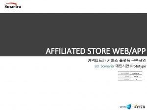 AFFILIATED STORE WEBAPP UX Scenario Prototype Last Update