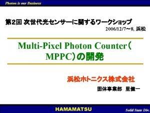 Photon is our Business APD Vbias Vbd photon