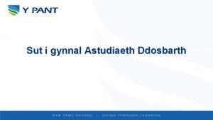 Sut i gynnal Astudiaeth Ddosbarth Rheoli Perfformiad Nod