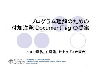 Document Tag Department of Computer Science Graduate School