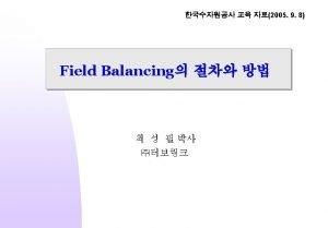 3 Balancing Machine Balancing Shop Balancing Low Speed