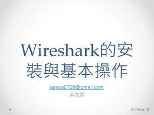 Wireshark james 0705gmail com 2021218 121 Wireshark http