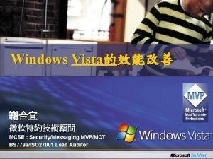 Windows Vista MCSE SecurityMessaging MVPMCT BS 7799ISO 27001