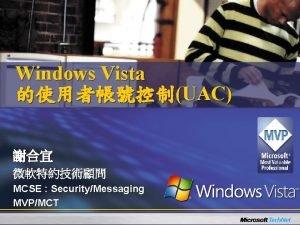 Windows Vista UAC MCSE SecurityMessaging MVPMCT UAC Standard