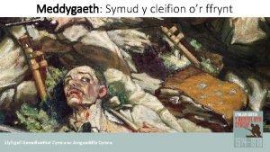 Meddygaeth Symud y cleifion or ffrynt Llyfrgell Genedlaethol