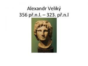 Alexandr Velik 356 p n l 323 p