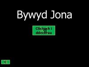 Bywyd Jona Cliciwch i ddechrau Cliciwch i orffen