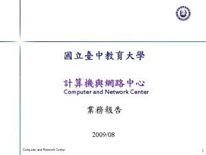 Computer and Network Center 200908 Computer and Network