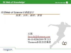 Web of Science faye shithomson com 86 10