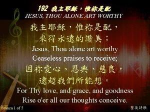 192 JESUS THOU ALONE ART WORTHY Jesus Thou