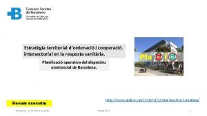 Estratgia territorial dordenaci i cooperaci intersectorial en la