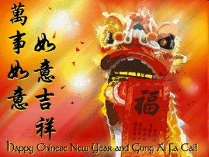 2009 NNJCA Chinese School Chinese New Year Celebration