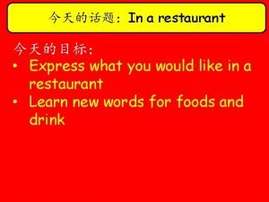In a restaurant Express what you would like