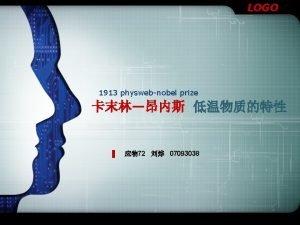 LOGO 1913 physwebnobel prize 72 07093038 Company Logo