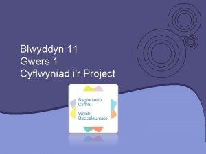 Blwyddyn 11 Gwers 1 Cyflwyniad ir Project Amcanion