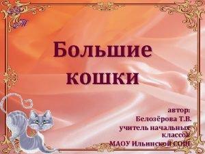 http basik ruimages34247 jpg http img 1 liveinternet