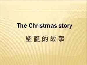 The Christmas story A GLORIOUS CHRISTMAS OF GREAT
