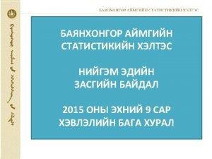 2014 IX 1162 2015 IX 2013 IX 2013