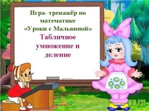 http 0 lik ruuploadsposts20081112270416130 lik ru3 e 76