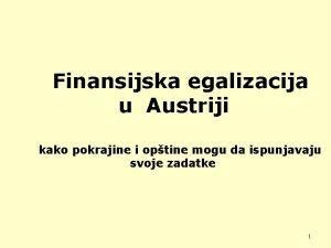 Finansijska egalizacija u Austriji kako pokrajine i optine