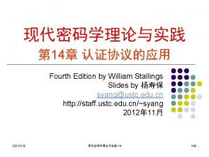 14 Fourth Edition by William Stallings Slides by
