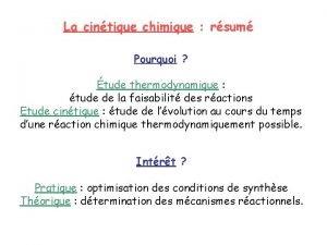 La cintique chimique rsum Pourquoi tude thermodynamique tude