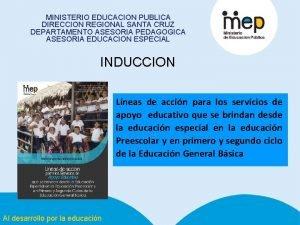MINISTERIO EDUCACION PUBLICA DIRECCION REGIONAL SANTA CRUZ DEPARTAMENTO