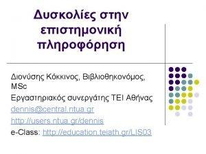 World Translations Index l l World Translations Index