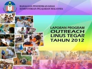 PENGENALAN Pengenalan Matlamat Tujuan Konsep Objektif PENGENALAN Program