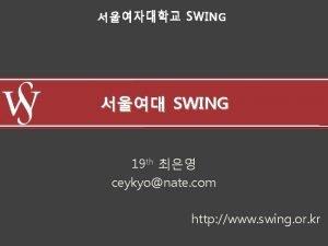 SWING 19 th ceykyonate com http www swing
