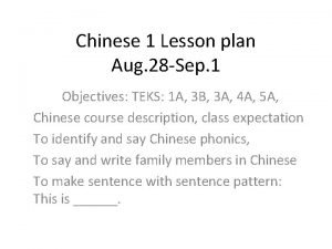 Chinese 1 Lesson plan Aug 28 Sep 1