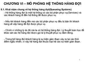 CHNG VI M PHNG H THNG HNG I