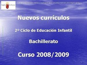 Consejera de Educacin Ciencia e Investigacin de la