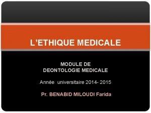 LETHIQUE MEDICALE MODULE DE DEONTOLOGIE MEDICALE Anne universitaire