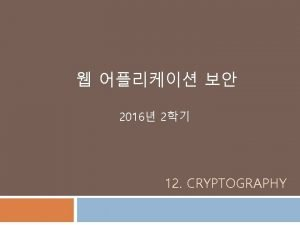 2 12 Cryptography Javascript Cryptography Backend Cryptography Frontend