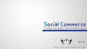 Social Commerce INDEX CONTENT Social Commerce 2 Social